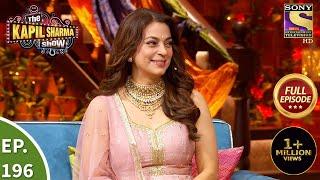 The Kapil Sharma Show New Season-EP 196 - Full Episode -Pretty Women On The Set -17th Oct 2021