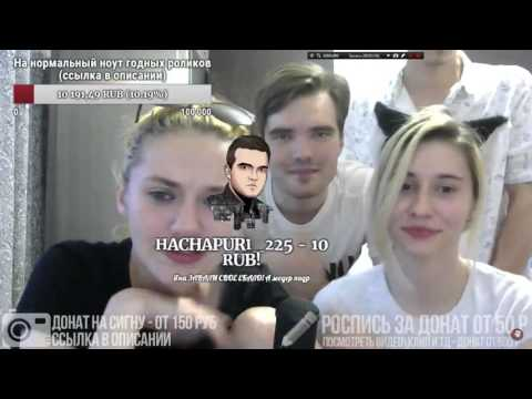 свинг знакомства Дзержинское