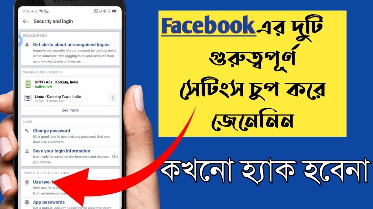 Facebook login pt Facebook external