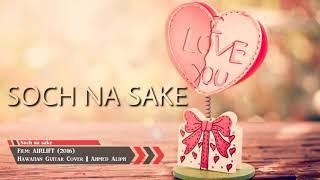 Soch Na Sake || Arijit & Tulshi || Airlift (2016) || Hawaiian guitar cover || Ahmed Aliph