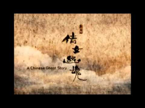 A Chinese Ghost Story (Instrumental)