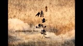 Video A Chinese Ghost Story (Instrumental) download MP3, 3GP, MP4, WEBM, AVI, FLV Juni 2018