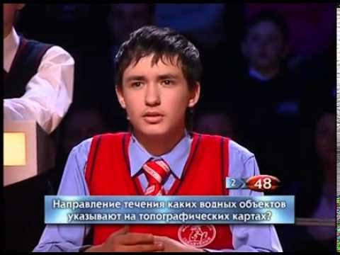 Самый умный Кира Леонова Младшая лига 1 полуфинал 16 04 2011