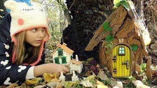 КТО ВНУТРИ ??? НАШЛА Маленький ДОМ. Как Алиса В Стране Чудес . Видео для детей