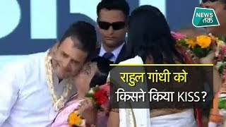 राहुल का Valentine Day, लड़की ने किया KISS! | News Tak
