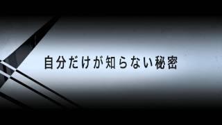 6月30日に日本での世界最速公開、またキャスト、スタッフを一新し生...
