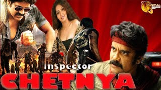Inspector Chetnya | Full Hindi Dubbed Action Movie | Nagarjuna | Ashwini | Rajendra prasad