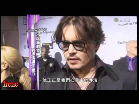 "Johnny Depp at ""The Rum Diary"" Premiere"