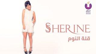 Sherine - Elet El Noum (Official Lyrics Video) | شيرين - قلة النوم - كلمات