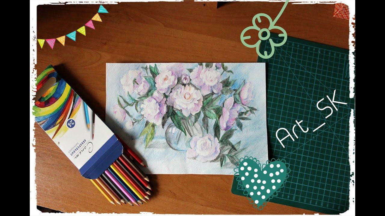 Цветы карандашами цветными рисунки