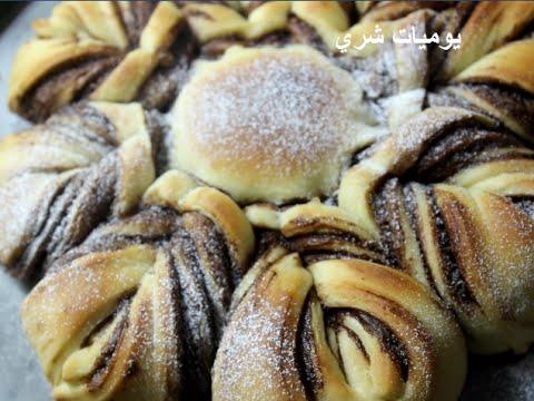 يوميات شري طريقة عمل خبز البريوش بالنوتيلا علي شكل ورده