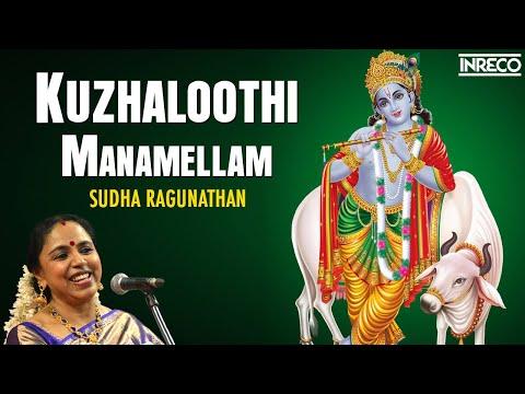 Kuzhaloothi Manamellam- Sudha Ragunathan
