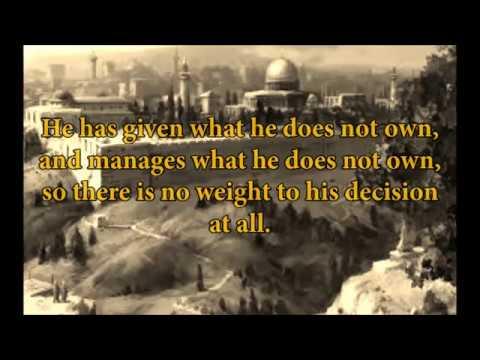 How The Muslims Will Take Back Jerusalem - Shaykh Sulayman Ar-Ruhayli