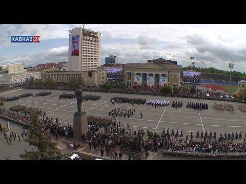 Парад Победы в Ставрополе 2019 в честь 74-й годовщины Великой Победы. Прямая трансляция