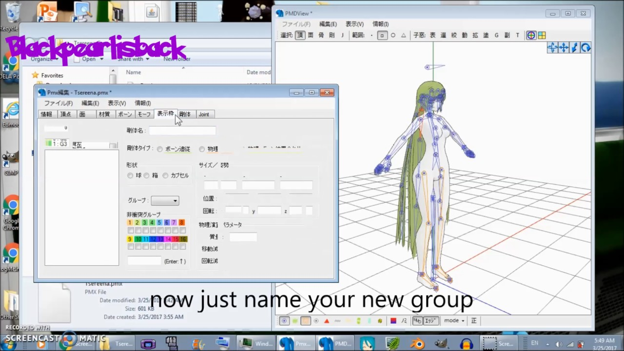 Adding Bone Groups in PMD and/or PMX Editor