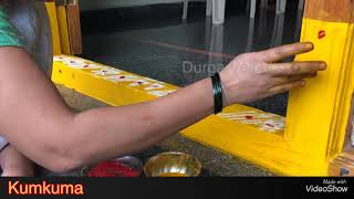 Eng sub Cleaning & Drawing Rangoli On Dwara   గడపకు పసుపు,కుంకుమ అలంకరించడం  gadapaku pasupu kumkuma