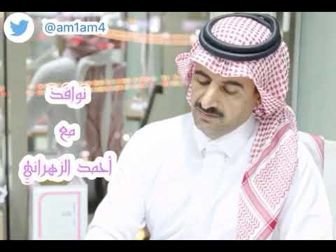 الكاتب والمؤلف والشاعر د.عادل خميس الزهراني أستاذ النقد الحديث.. نوافذ مع أحمد الزهراني