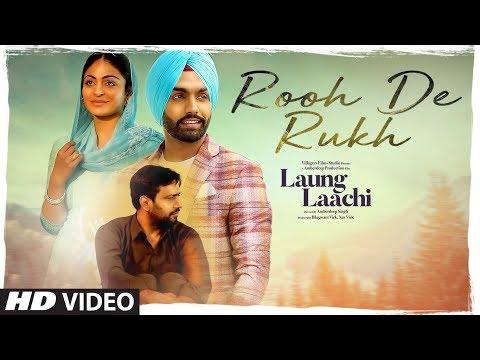 Rooh De Rukh: Laung Laachi (Full Song) Prabh Gill, Ammy Virk, Neeru Bajwa   Latest Punjabi Movie