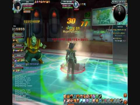 DragonBall Online: Dr. Gero