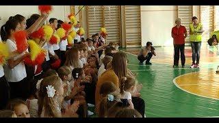 Празднование Дня ГТО начнется в Краснодаре сегодня вечером
