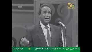 الفنان الراحل/ سيد خليفه / أعلي الجمال تغار منا Qoukaa