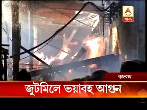 Fire at Budgebudge Birlapur Jute Mill