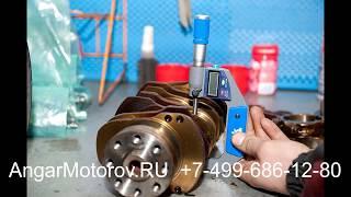 Капітальний ремонт Двигуна Audi A3 1.6 FSI Перебирання Відновлення Гарантія