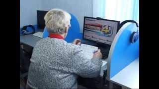 В КСЦОН в Серове ведется обучение компьютерной грамотности