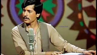 attaullah khan dohray sassi (purani yaadein)