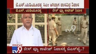 BS Yeddyurappa To Be Given His Lucky House 'Race View Cottage' On Race Course Road