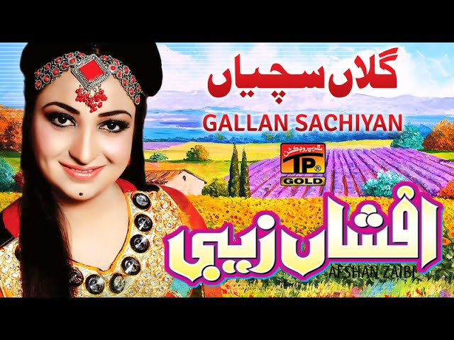 Galan Sachiyan Karenday | Afshan Zaibi | New Songs Punjabi | New Song 2015