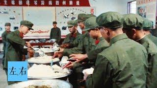 70年代的军营吃什么?伙食好到你想象不到 thumbnail