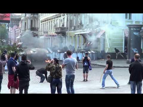 Активисты Майдана взяли