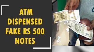 Uttar Pradesh United Bank of India ATM dispenses fake Rs 500 notes in Bareilly
