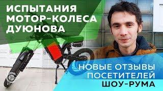 Новые отзывы посетителей шоу-рума l Проект Дуюнова