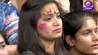 Quiz Show Prashnottari: Holi: Women Poly, Poornima Instt & Dainik Bhaskar Part 2