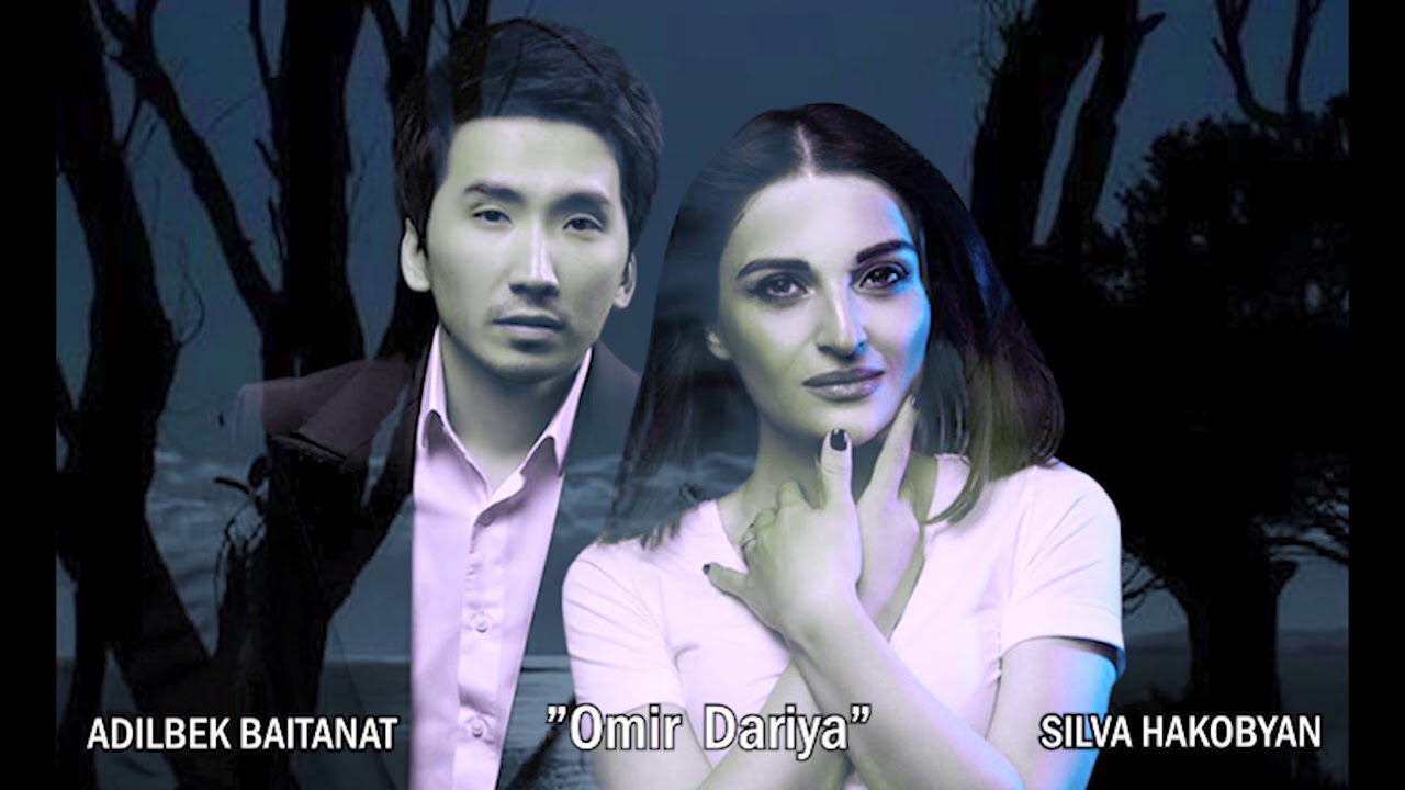 Silva Hakobyan & Adilbek Baitanat-Omir Dariya (2020)