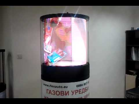 Avilight CONCEPT - Showing Pictures