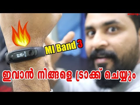 Xiaomi MI Band 3 Unboxing & Review India || Best Budget Fitness Tracker || COMPUTER AND MOBILE TIPS