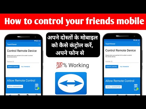 How To Control Your Friends Mobile, From Your Android Phone | Using By TeamViewer-in Hindi