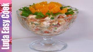 ВКУСНЫЙ САЛАТ С КУРИЦЕЙ И АПЕЛЬСИНОМ СВЕЖИЙ И СЫТНЫЙ | Orange Chicken Salad
