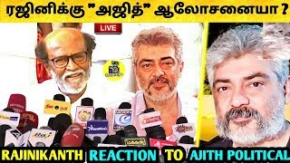ajith mass dialogue