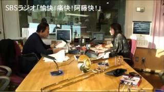 復活!第4回目の「愉快!痛快!阿藤快!」 阿藤快さんと原田アナの名コ...