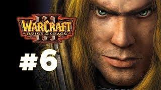 Warcraft 3 Господство Хаоса - Часть 6 - Падение Лордерона - Прохождение кампании Альянс