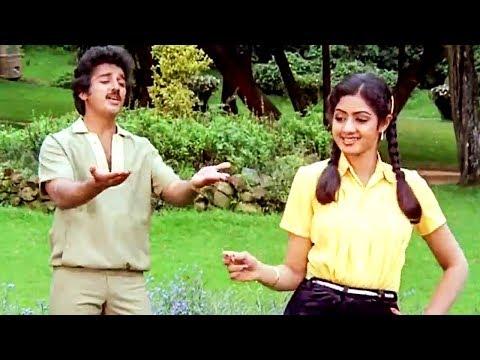 Devi Sridevi Video Songs # Tamil Songs # Vazhvey Maayam # S.P.B Hits # Kamal Haasan,Sridevi