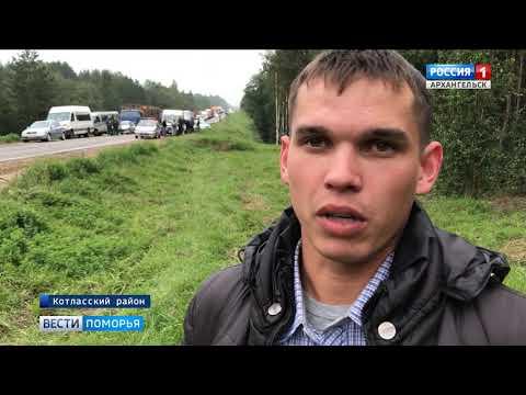 Стали известны первые подробности смертельного ДТП на трассе Котлас-Коряжма