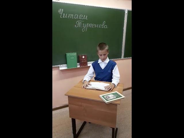 Изображение предпросмотра прочтения – ГлебКузнецов читает произведение «Сказка о жёлтой лягушке» И.С.Тургенева