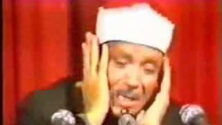 Ad-Duha (le Jour Montant) & Ash-Sharh (l'Ouverture) - ABDELBASSET ABDESSAMAD