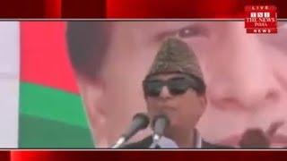 आजम खान ने कहा अंडरवियर भी खाकी है, मैं 17 दिन में पहचान गया / THE NEWS INDIA