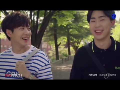 Floor88 - Zalikha (Korean Music Video)
